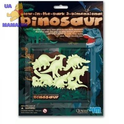 Динозавры, светящиеся в темноте ТМ 4M