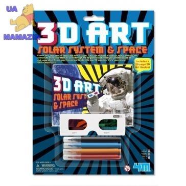 Мир космоса 3D ART, TM 4M