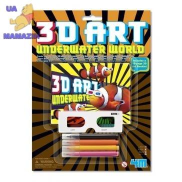 4M Подводный мир 3D