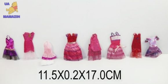 Платье для кукол типа Барби