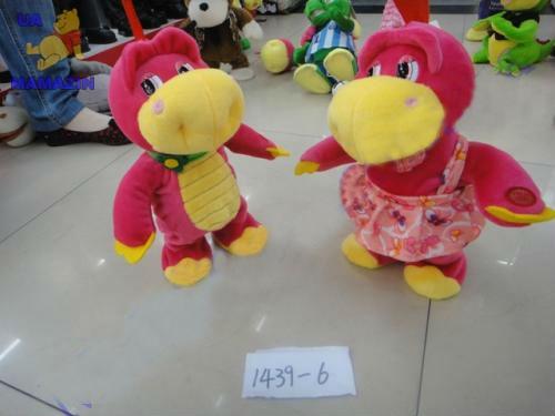 Мягкая игрушка Дракончики бегающие 26 см