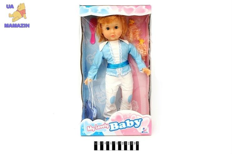 """Кукла в коробке """"My Lovely Baby"""""""