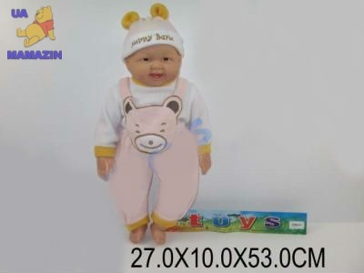 Кукла-пупс улыбающаяся