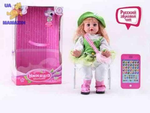 """Кукла """"Умняша с планшетом"""""""