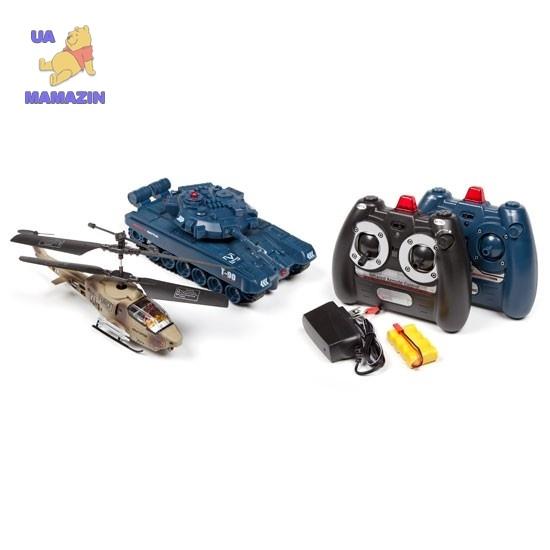 Военный набор на р/у ( танк + вертолет)