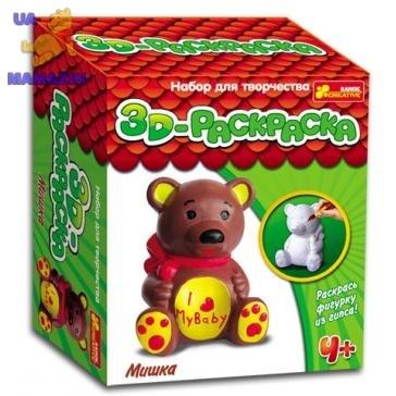 """Творчество. 3Д раскраски. """"Медведь"""""""