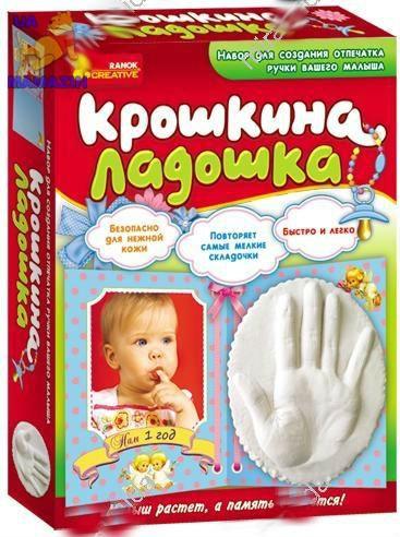 Отпечаток Крошкина ладошка RANOK Creative
