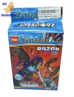 Конструктор Chima «Razar на скейте»