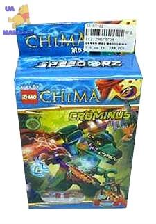Конструктор Chima «Crominus на скейте»
