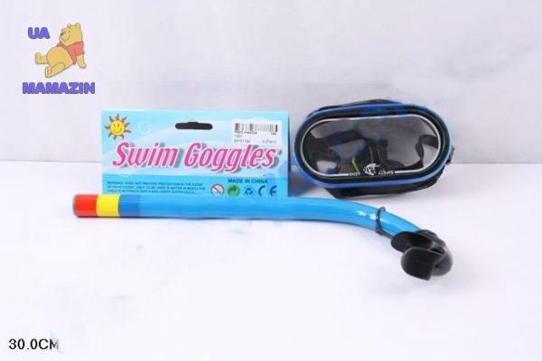 Маска с трубкой для подводного плавания