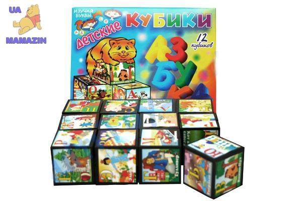 Кубики Азбука русская