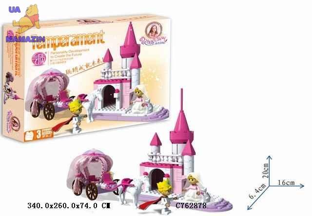 """Конструктор """"Замок для маленькой принцессы"""""""