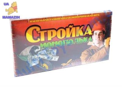 Наст. игра Стройка монополька
