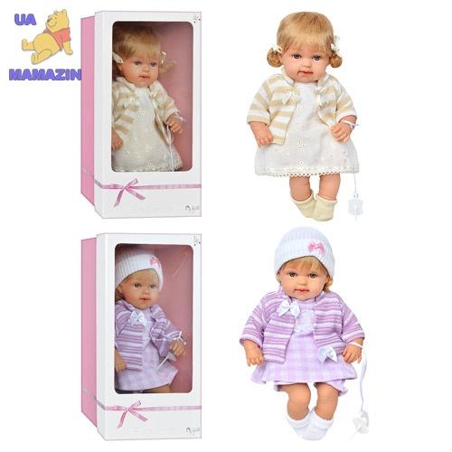 Кукла мягкотелая ARIAS