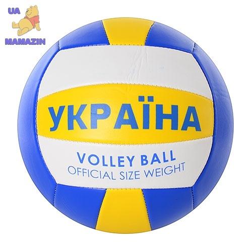 Мяч волейбольный  UKRAINE Official