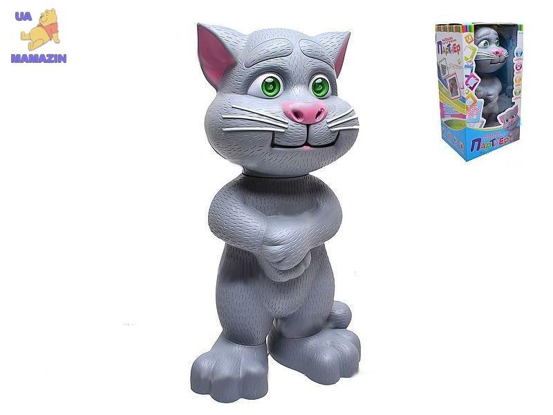 """Говорящий """"Кот Том"""""""