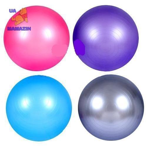 Мяч для фитнеса 65см 900г