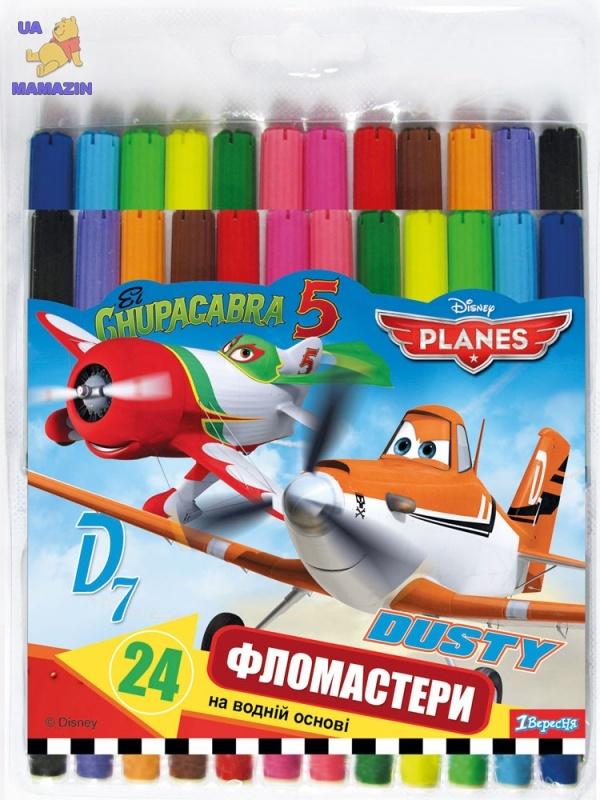 Фломастеры 24 цвета (для мальчиков)