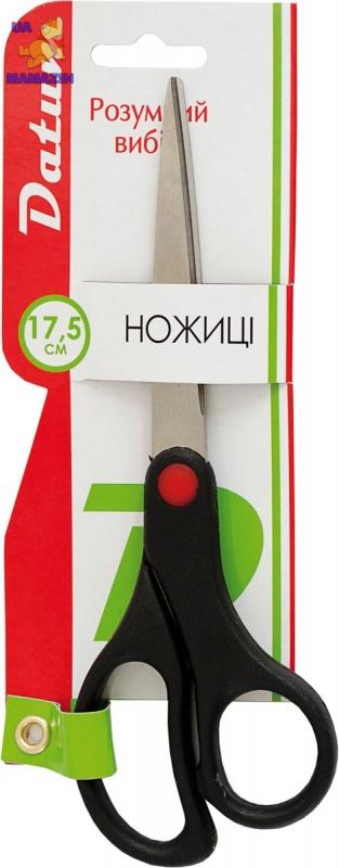 Ножницы 17,5 см офисные