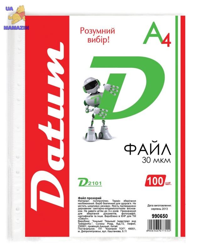 Файл  A4 30 мкм D2101 100шт