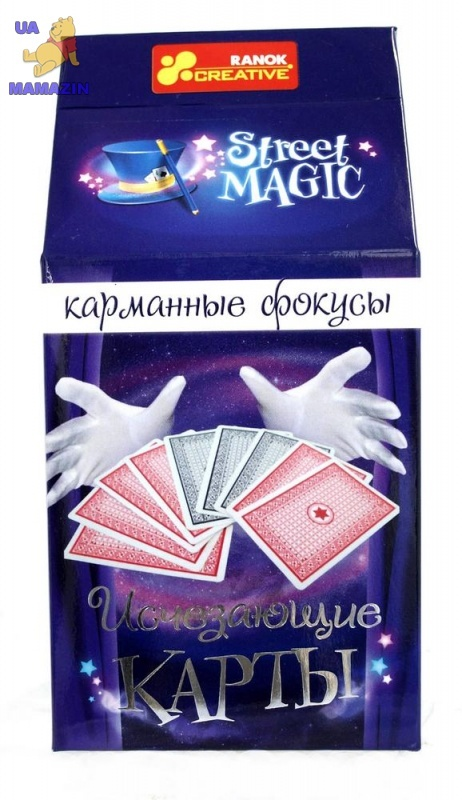 "Кишеньковi фокуси""Зникаючi карти"""
