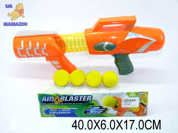 Бластер, стреляет шарами