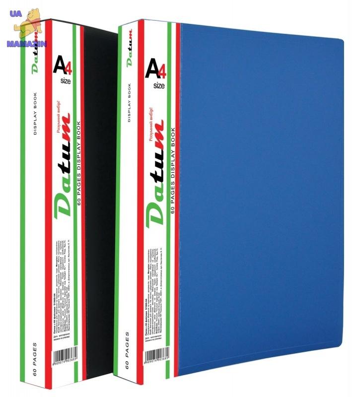 Папка с  80 файлами  A4 D1880 синяя