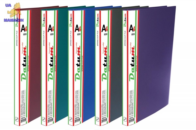 Папка-скоросшиватель с карманом  А4  фиолетовая