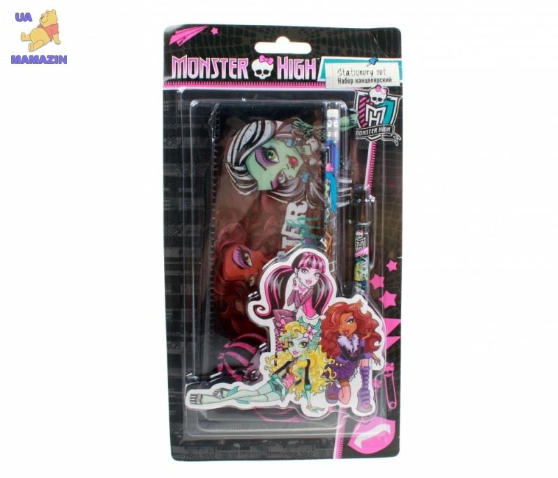 Набор канцелярский с пеналом  Monster High
