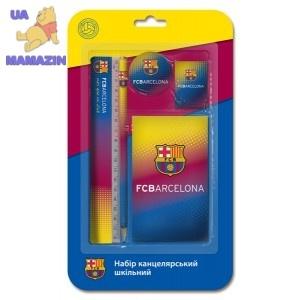 Набор канцелярский KITE Barcelona
