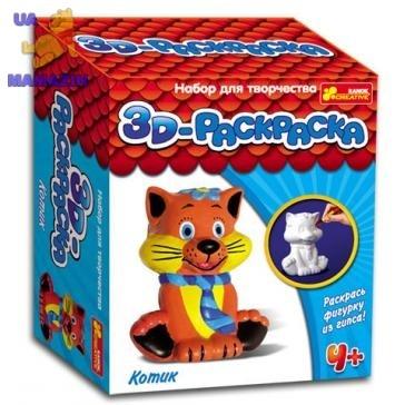 """Творчество. 3Д раскраски. """"Котик"""""""