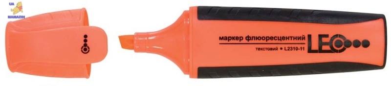 Маркер текстовый 143мм оранжевый