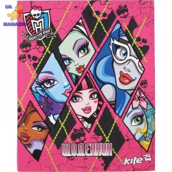 Школьный дневник Monster High