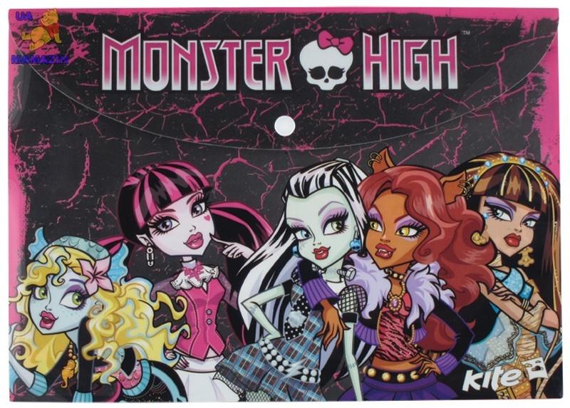 Папка на кнопке, А4 Monster High