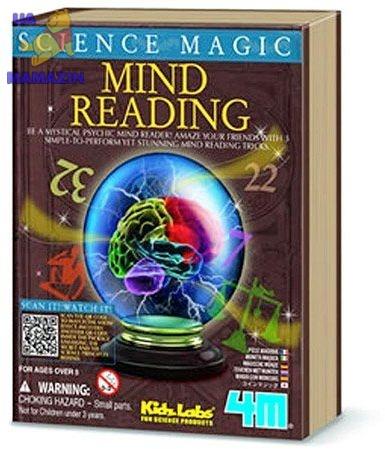 Магическая наука. Чтение мыслей, ТМ 4М