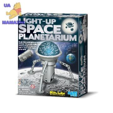 Детская лаборатория. Планетариум. ТМ 4М