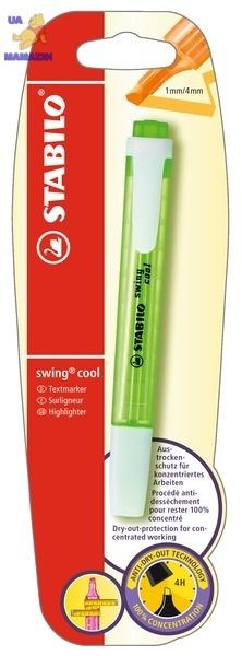 Маркер текстовый STABILO swing cool зеленый