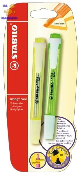 Маркер текстовый STABILO swing cool 2 шт в блистере желтый и зеленый