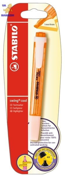 Маркер текстовый STABILO swing cool оранжевый