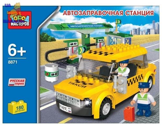 Конструктор Автозаправочная станция