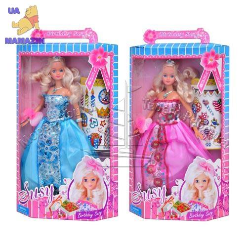 Кукла Creation & Distribution Сьюзи именинница