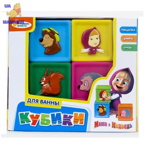"""Кубики """"Играем вместе"""" резиновые"""