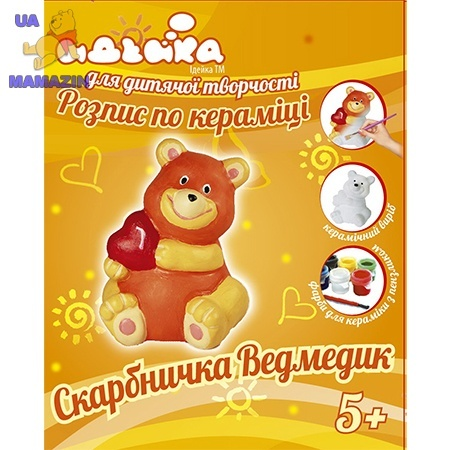 Копилка Медвежонок