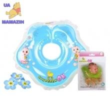 Круг на шею для купания младенцев Киндер Ок
