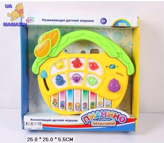 """Музыкальная развивающая игрушка """"Пианино знаний"""""""