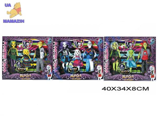 Семья кукол MONSTER GIRL 24см