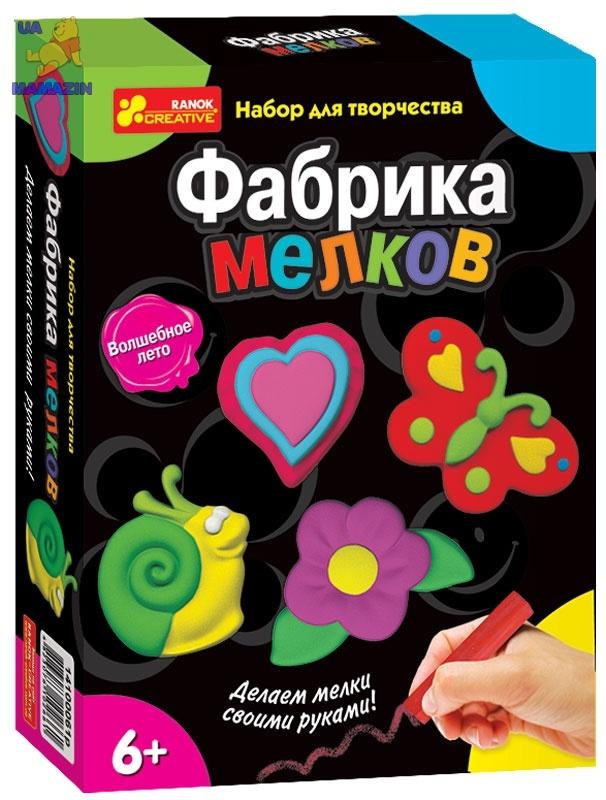 """Фабрика мелков.Волшебное лето"""