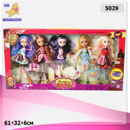 "Кукла ""Ever After High""   5 кукол в наборе"