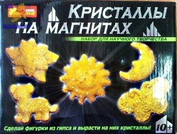 """Набор для опытов """"Кристаллы на магнитах желтые"""""""
