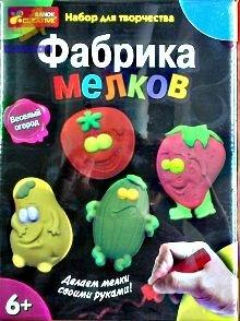 "Фабрика мела ""Веселый огород"", ТМ Ранок"